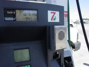 Audiomatrix, Inc. | Gas Station